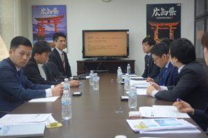 広島銀行様の国際業務アドバイザー育成研修にて講演いたしました